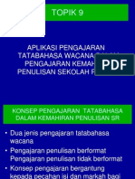 HBML3203 T910.ppt