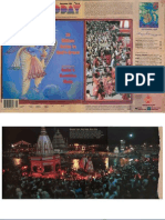 Hinduism Today, Sept, 1998