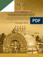 Srirangam 2015 New