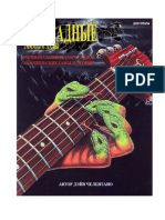 Monster scales and modes_RUS_fin.pdf