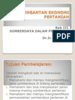 5.-SUMBERDAYA-DALAM-PERTANIAN(1)