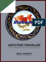 Agitation porcelain [Агитационный фарфор] by Kiril Borisov [Кирилл Борисов] [2007]