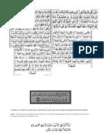Surat Alquran