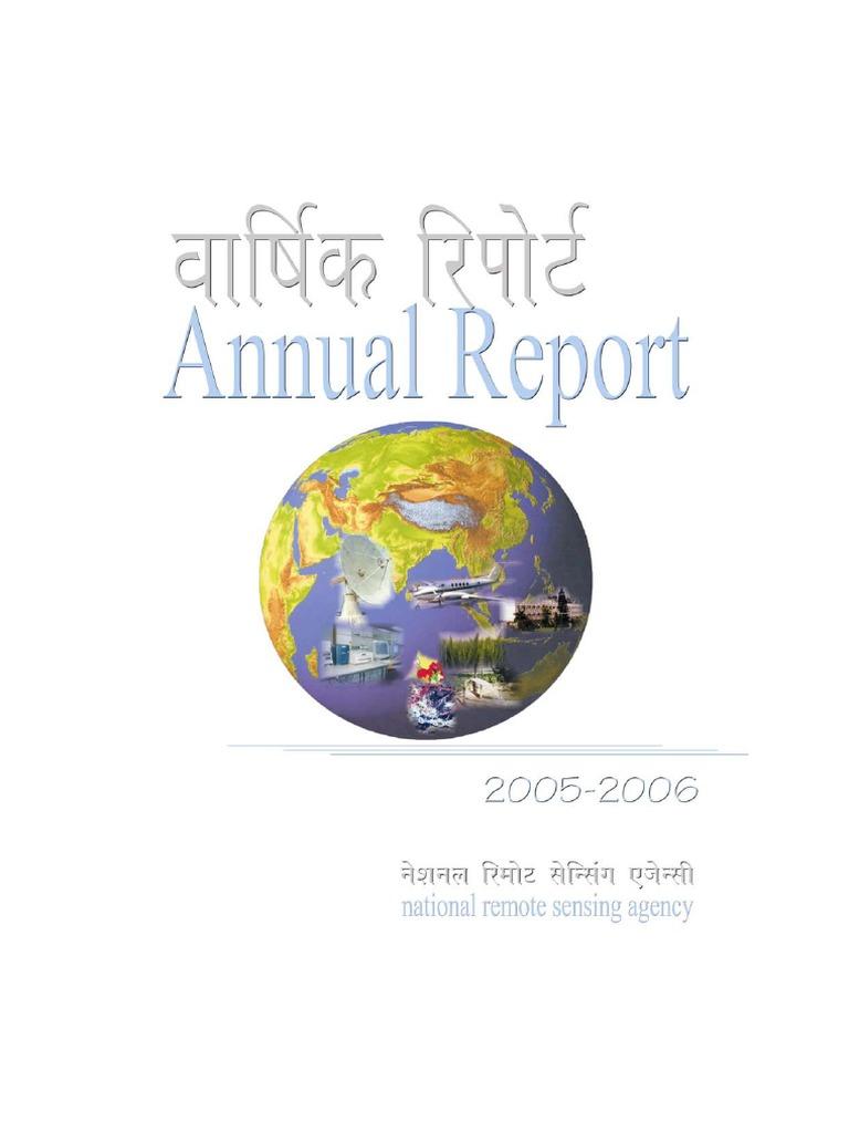 annual report 2005
