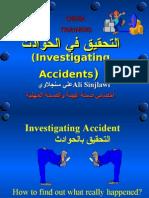 التحقيق بالحوادث (Investigating Accidents)