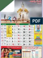 Yoga Calendar 2015 by AYRRDS