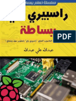 Simply Raspberry Pi by Abd Allah