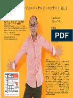 有森博チラシ18Jan2015 (1).pdf