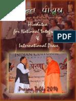 Vedanta Piyush Jan2015