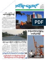 Union Daily_8-1-2015 Thuresday.pdf