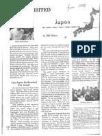 Belew William Akemi 1990 Japan