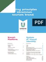 Ukraine Tourist Brand Brandbook Eng 6