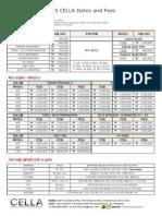 2015 New Cella 비용 및 개강일