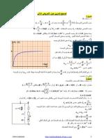 autonductionsolutiondesexoallal