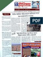 7th ISSUE 05-01-15.pdf