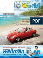 Auto World Journal ရဲ႕ Volume-4-issue-2.pdf