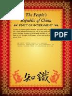 gb.16669.c.2010.pdf