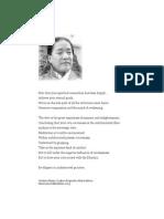 Dudjom Rinpoche