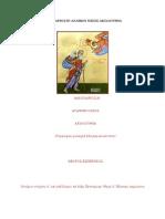 ΑΚΟΛΟΥΘΙΑ ΤΟΥ ΟΣΙΟΥ ΑΓΑΘΩΝΟΣ, ΙΑΝΟΥΑΡΙΟΣ 8.pdf