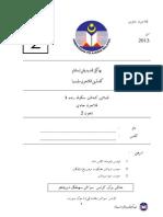 Soalan PKSR Jawi Tahun 2 Mei 2013.pdf