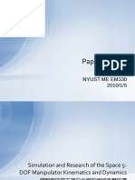 Simulation and Research of the Space 5-DOF Manipulator Kinematics and Dynamics