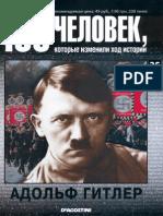 25. Адольф Гитлер