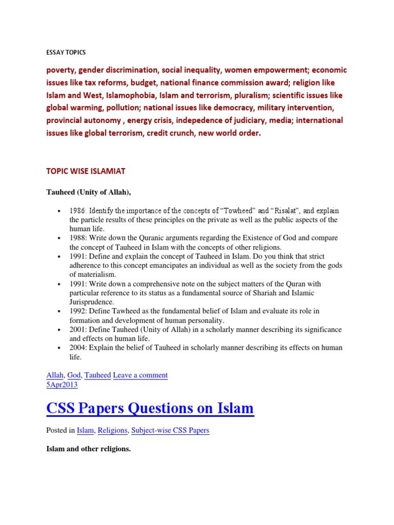 Essay Topics  Tawhid  Revelation