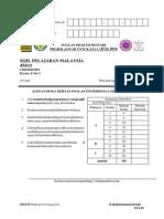 Chemistry Paper 2 Set 2 JUJ 2014
