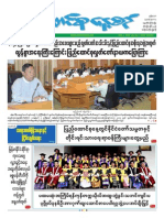 Union daily 9-1-2015.pdf