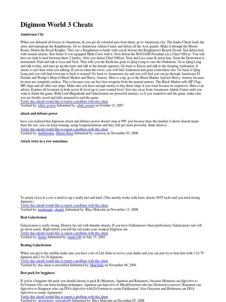 psx bios pack 15 images