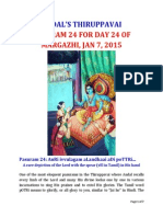 Andal's Thiruppavai Pasuram 24 for Day 24 of Margazhi, Jan 7, 2015