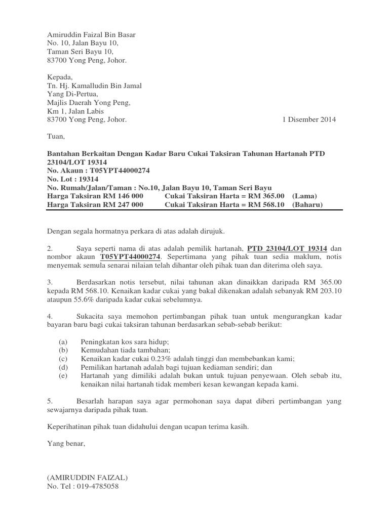 Surat Rayuan Pengurangan Cukai Taksiran Pintu