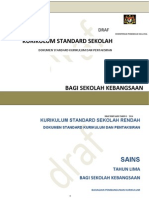 SK DSKP Sains KSSR Tahun 5.pdf