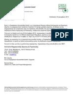 Επιστολή Για Διακοπή Vesanoid_Cheplapharm