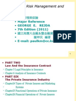 保險學 Insurance