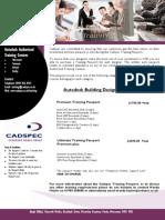 Building Design Suite Training Passport