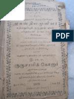 Agathiyar_Katpa_Muppu_Kurunool.pdf