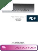 Text Book of Orthodontics