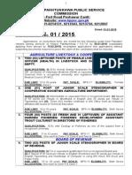 Advt No.1 2015 (1)k