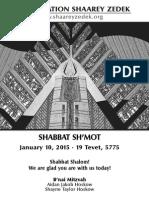 January 10, 2015 Shabbat Card