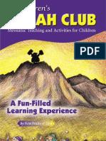Childrens Torah Club Brochure[1]