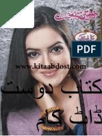 Khawateen Digest January 2015 Www.kitabdost.com