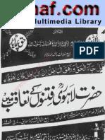 Hazrat Lahorei Fitnon Kay Taqub Man