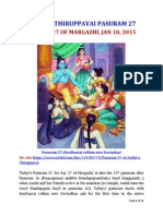 Andal's Thiruppavai Pasuram 27 for Day 27 of Margazhi (Jan 10, 2015 in USA)