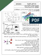 تمارين إنزيمات.pdf