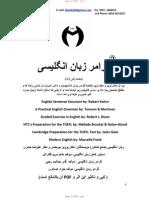 Grammar Points Farsi
