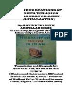 6 Maqaamaat deen thalatha.pdf