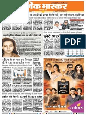 Danik-Bhaskar-Jaipur-01-11-2015 pdf