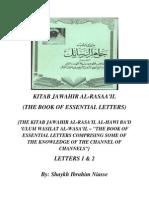Jawahir Rasaail Dr Zachary