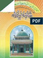 Shaan-e-Auliya ALLAH